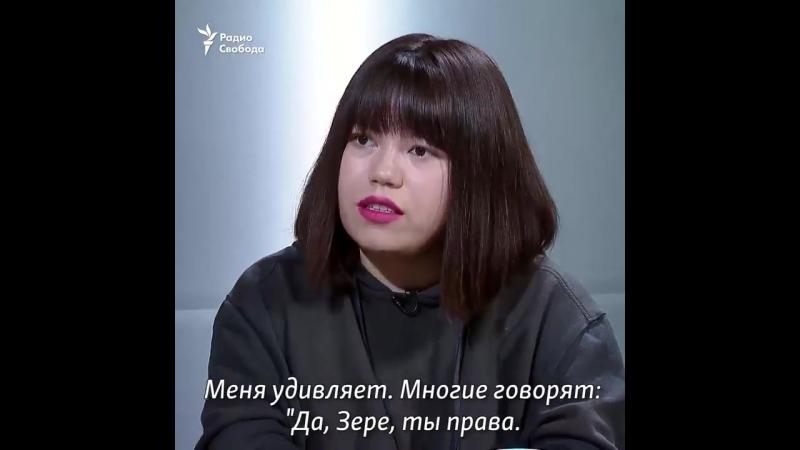 Эта история глубже, чем рассказ о киргизской певице, на которую накинулись за то, что она