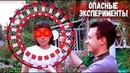 Кидаем Слаймы Колесо из конструктора Дом из пленки и конструктор Фанкластик