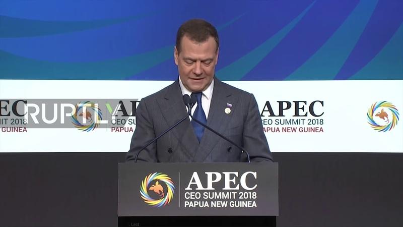 Выступление Д. Медведева на форуме АТЭС