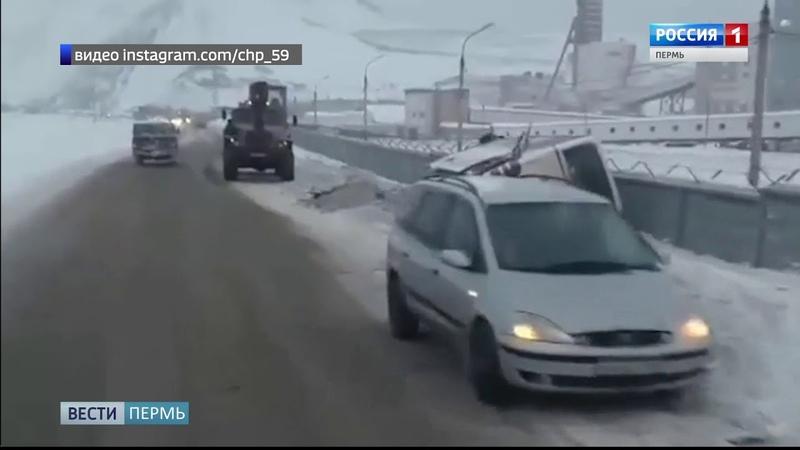 В Соликамске перевернулся автобус, следовавший в Пермь