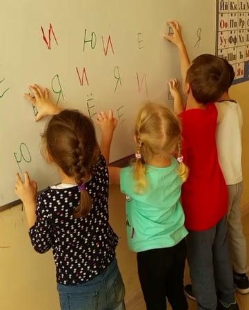Учимся играя и с большим интересом😉🙌Наши ребятки на курсе «Обучение чтению»А ваши детки с интересом ходят на занятия по подготов