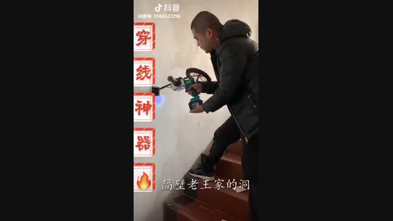 как вытянуть поврежденный шнур из стены