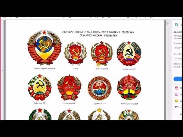 Средний категорических отказ гражданина СССР от услуг коммерческих фирм
