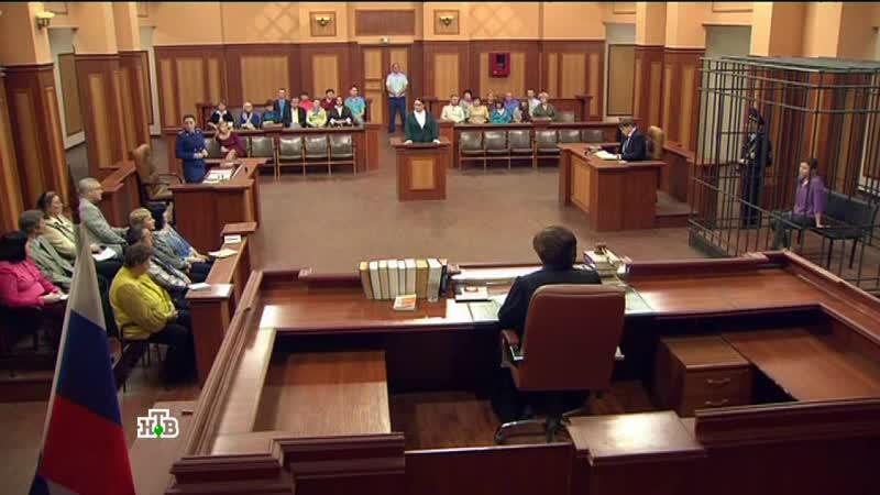 Суд присяжных (21.03.2017) (Хакерша)
