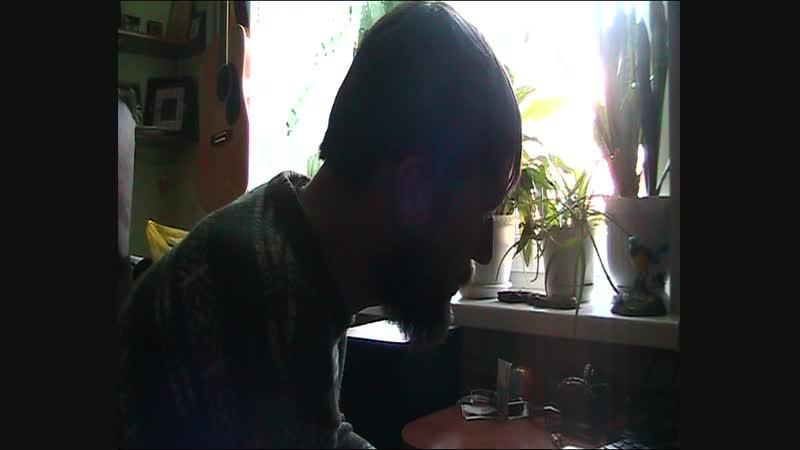 Скайп с Даней Аликовым 2