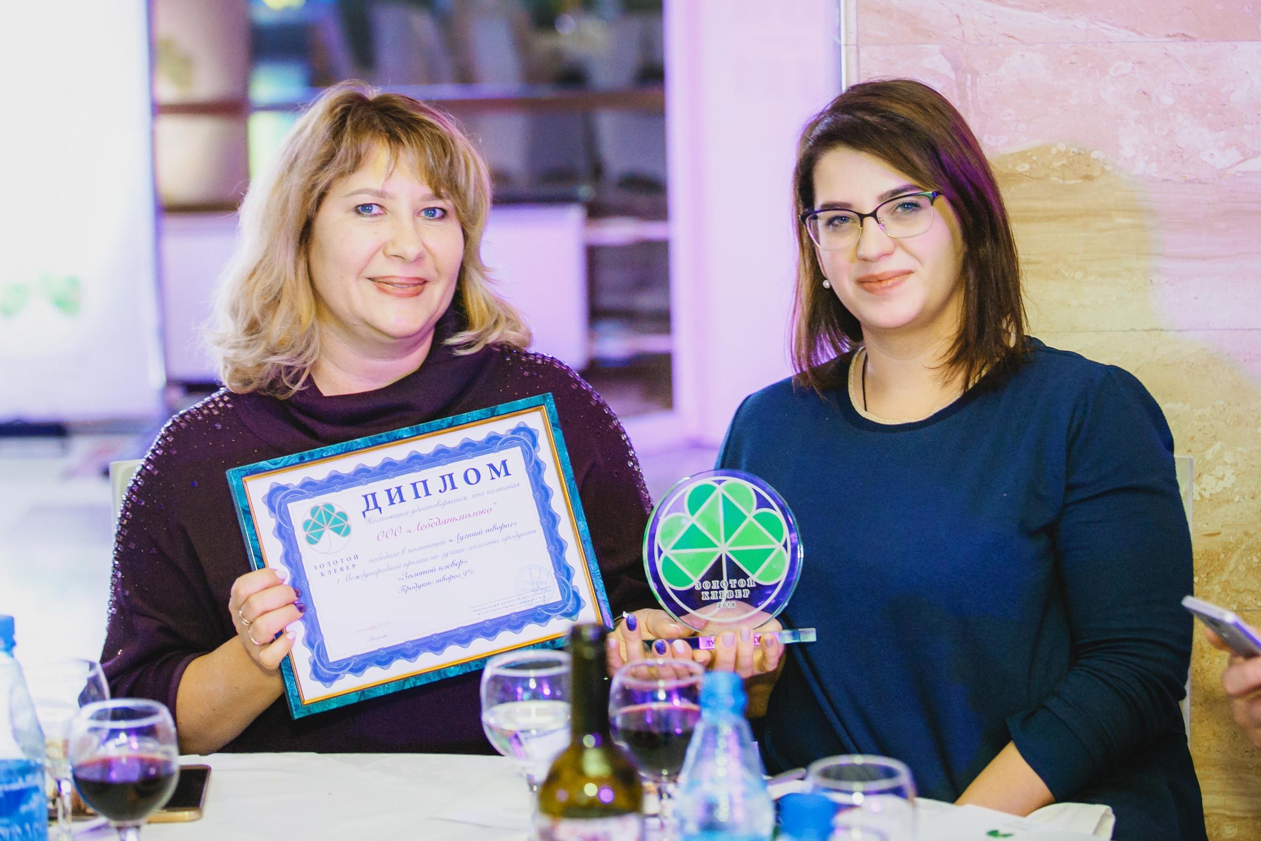 «Лебедяньмолоко» - победитель международной премии «Золотой клевер» — Изображение 1