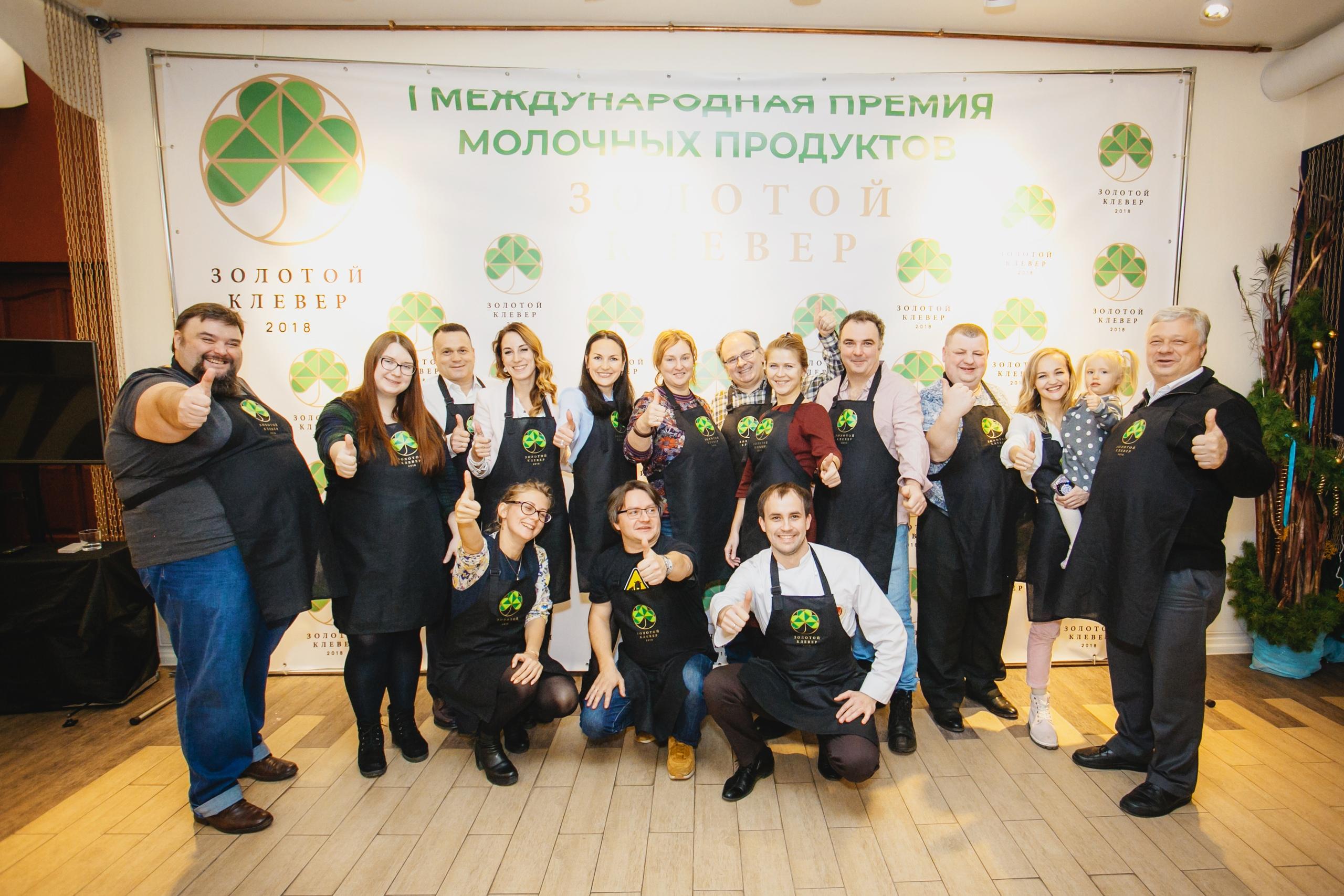 «Лебедяньмолоко» - победитель международной премии «Золотой клевер» — Изображение 2