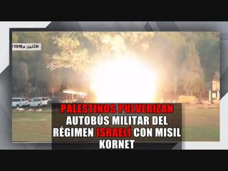 Palestinos destruyen autobús militar del régimen israelí con misil kornet