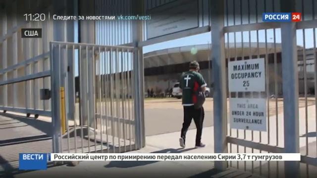 Новости на Россия 24 • Великая американская стена: на строительство уйдет не меньше двух лет