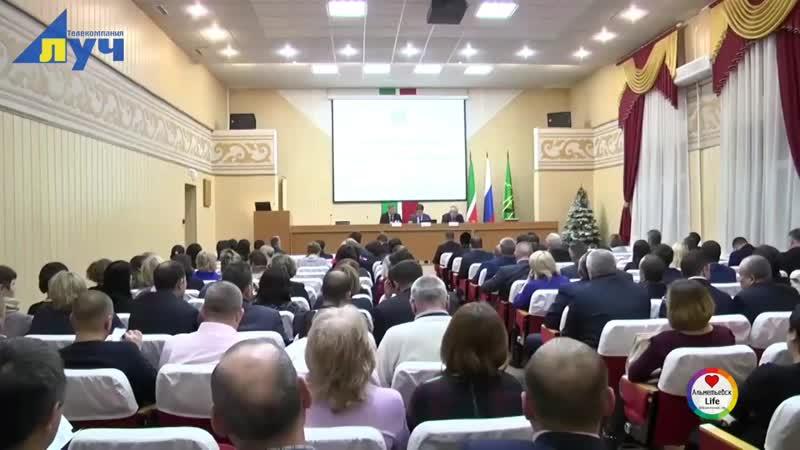 В Альметьевске прошло заседание антитеррористической комиссии