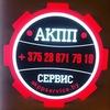 Ремонт АКПП, DSG, CVT любой сложности.Минск.