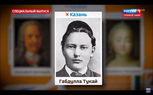 Почему Тукай и Лемаев!?  Общественная палата разъясняет, как давались