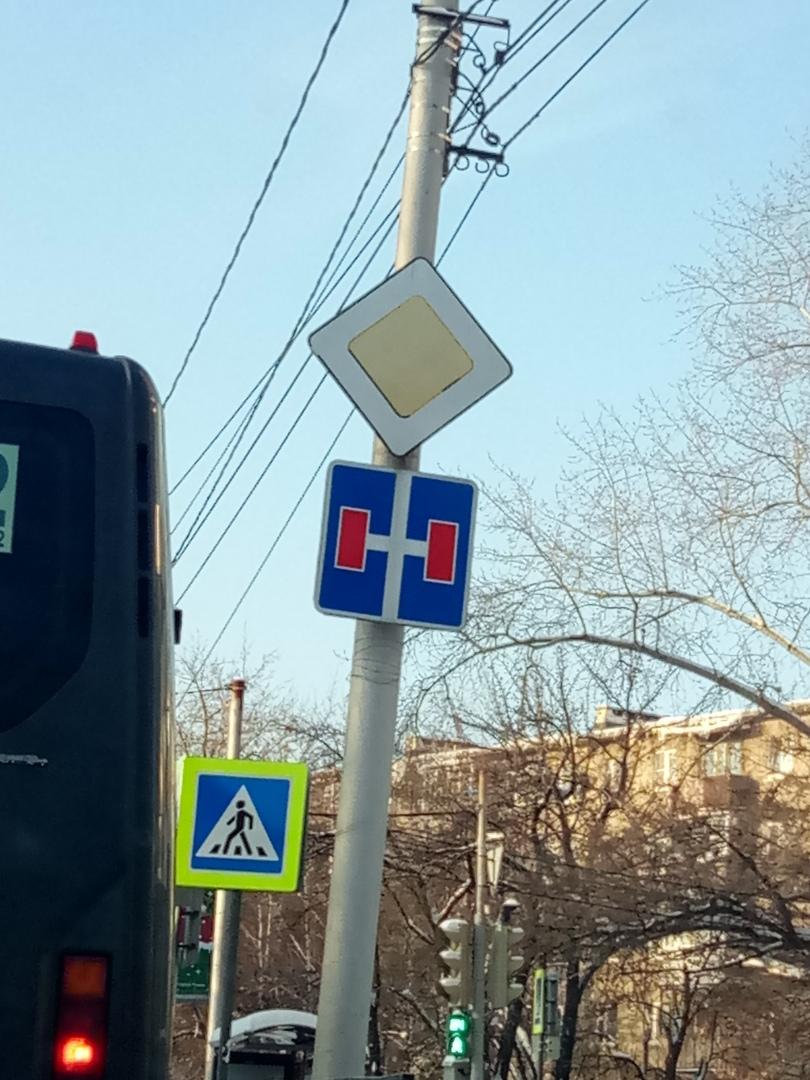 Дорожные знаки. Подождите загрузки картинки!