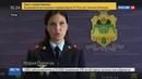 Новости на Россия 24 В супермаркете в Сочи охранник избил покупательницу из за разбитой бутылки