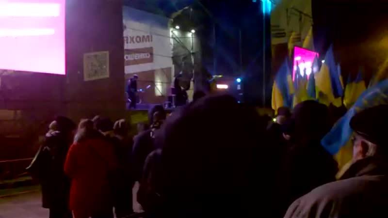 KOZAK SYSTEM в Мариуполе 1.03.2019 (1)