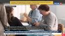 Новости на Россия 24 • Совет Федерации: США пытались вмешаться в российские выборы