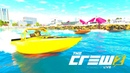 THE CREW 2 GOLD EDiTiON FUN-RACE (LiVE REPLAY) ПЛЫТЬ ПРОТИВ ТЕЧЕНИЯ PART 814 ...