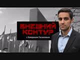 Украина расколола ООН на друзей и врагов России