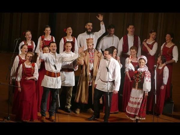 Сербский хор Славистов спел Когда мы были на войне