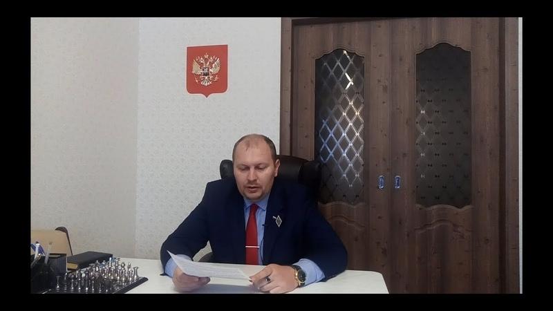 ЭнергосбыТ Плюс получил предупреждение от УФАС начало конца мусорного произвола юрист Вадим Видякин