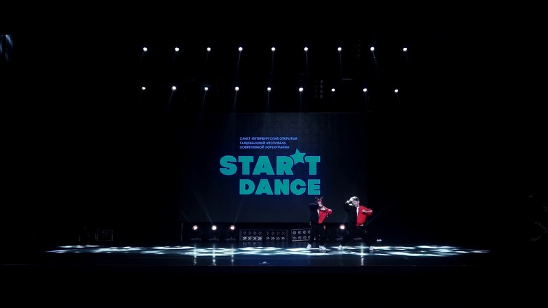 STAR'TDANCEFEST\VOL13\2'ST PLACE\Street Styles show kids duet\Ребезов Иван и Султанова Кристина