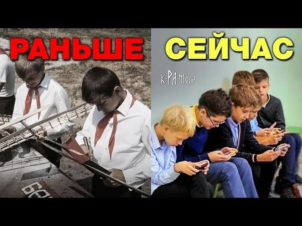 Несчастные дети СССР бесплатные кружки и трудовое воспитание Капитализм и люди творцы несовместимы