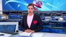 Новости 13.06.2019. 21.00. Главные новости дня 1 канал. Новости сегодня.
