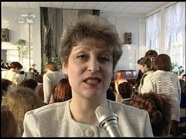 Будни 18 января 1999 г.(архив ГТРК Комсомольск)