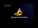 Pro100Business - на продвижении Bitcoin