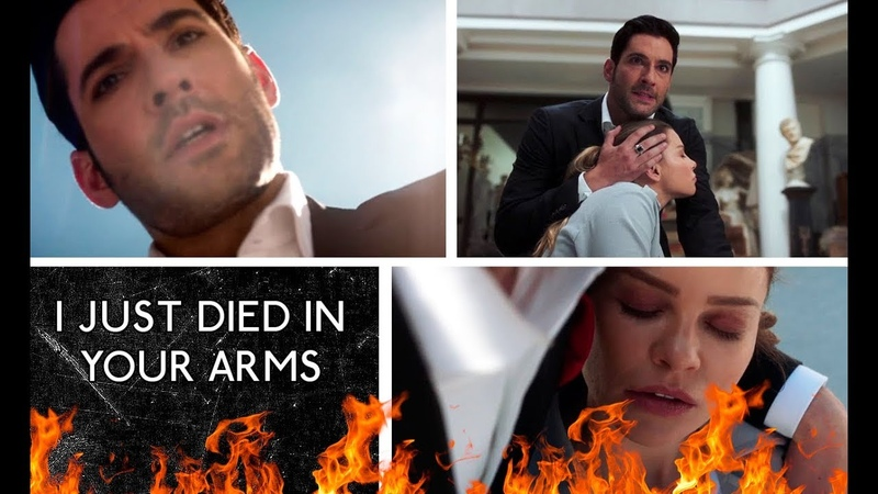 Lucifer and Chloe I Just Died in Your Arms