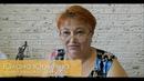 Отзыв клиента после прохождения процедуры банкротства физического лица в Саратове