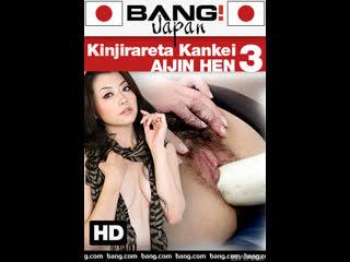 Японское порно sayuri shiraishi japanese porn asian, brunette, facial cumshot, hairy, lingerie, masturbation