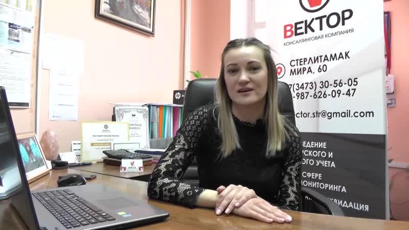 Римма Вахитова - наставник Фабрика Про 2018, город Стерлитамак