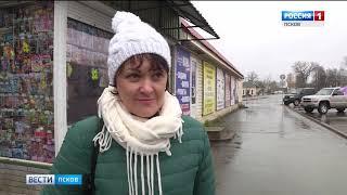Вести-Псков 07.11.2018 11-25