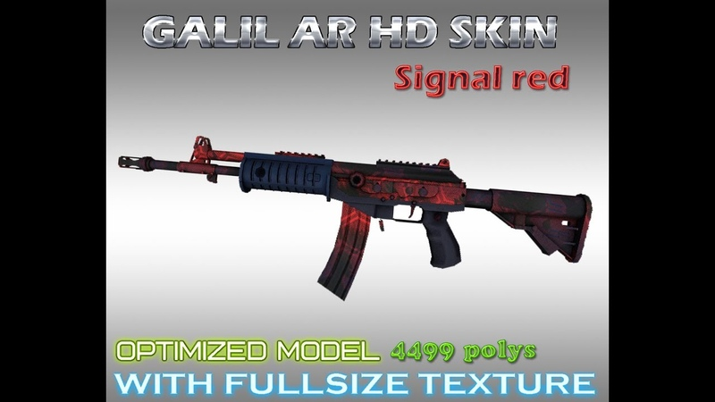 CS:GO Galil AR Signal red HD skin for CS 1.6