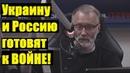 Сергей Михеев про Украину и автокефалию 24.09.2018