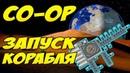 Rimworld CO-OP - Финальное сражение, 10 битв, 50!