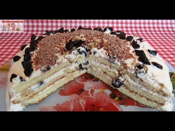 Торт на сгущёнке со сметанным кремом и черносливом