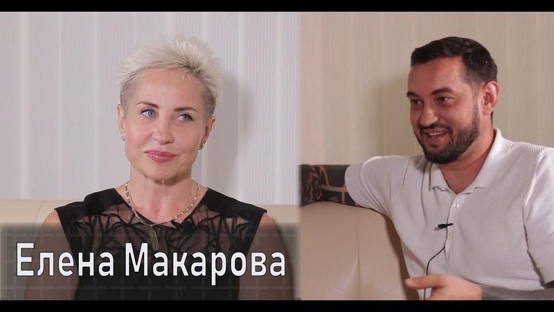 Sivak Plus Елена Макарова - про библиотеку перманентного макияжа, проверки и конференции...