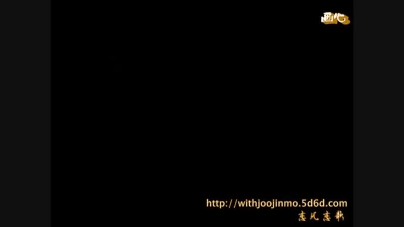 《飞天舞》MV - 360P.mp4