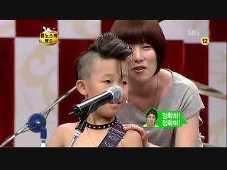 Japanese kids band on korean tv