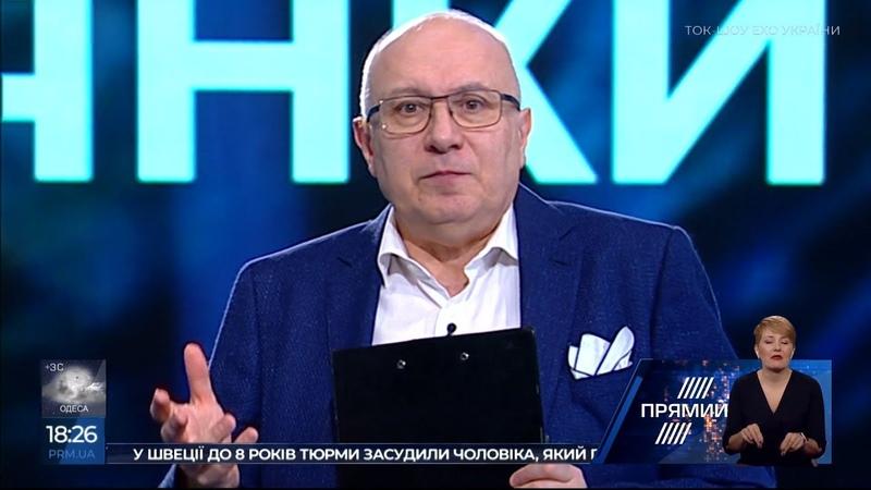 Брехала і продовжує брехати Ганапольский дав Тимошенко корисну пораду