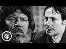 А.Островский. Свои люди - сочтемся. Серия 1 (1970)