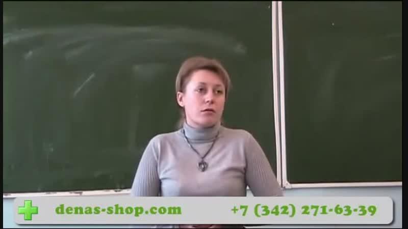 65 Лечение Рассеянного склероза ДЭНС-терапией. - YouTube