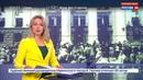 Новости на Россия 24 • Трагедия в одесском Доме профсоюзов: за смерть людей не ответил никто