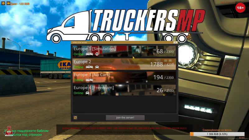 Euro Truck Simulator 2 DLC Балтика