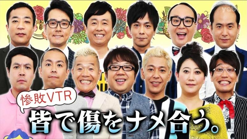 Ame ta-lk (2018.06.10) - 2HSP Tetsuko no Heya Geinin (徹子の部屋芸人)