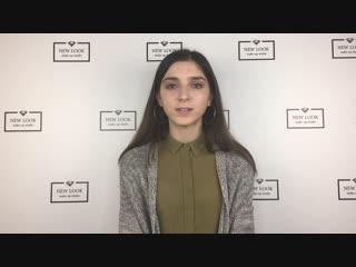 Интервью с участницей конкурса