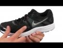 Беговые кроссовки для школьников Nike Air Max Sequent 3 Розовые