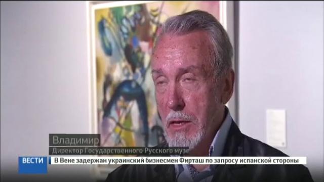 Новости на Россия 24 • Русский музей открывает две выставки в Малаге